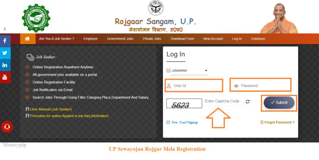 up-sewayojan-new-registration 3