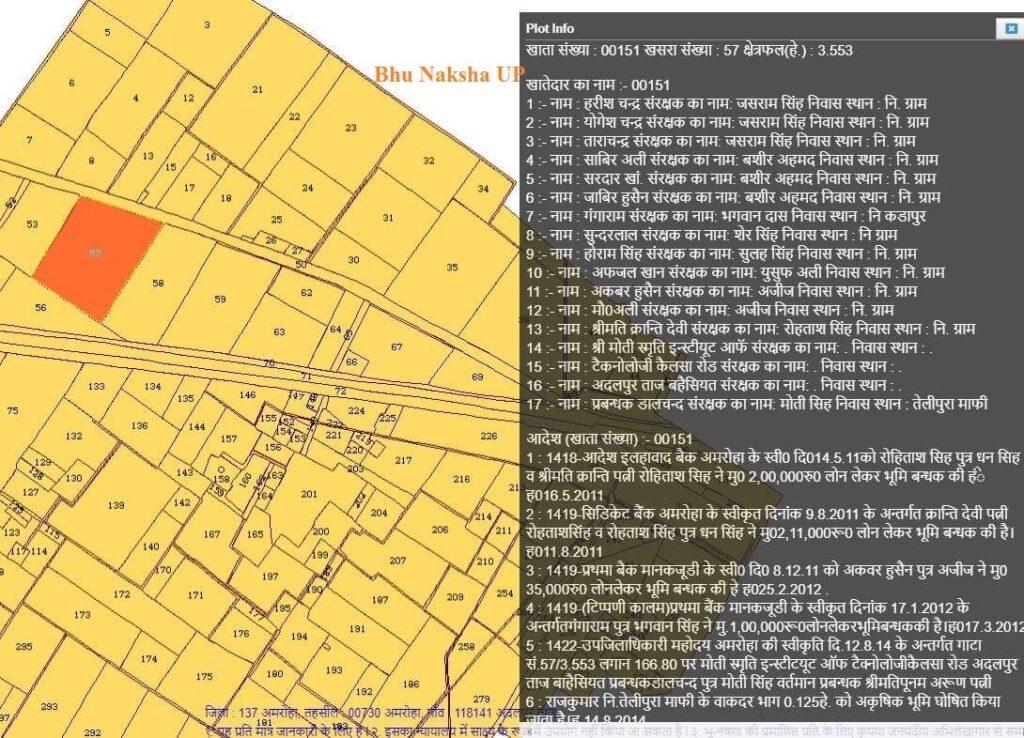 uttar-pradesh-bhu-naksha-map 3