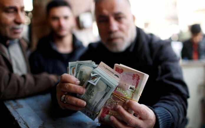 Sell Iraqi Dinar